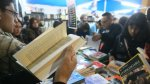 FIL Lima 2015: programación del décimo tercer día de feria - Noticias de brenda sandoval