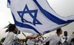 Jerusalén, la capital del conflicto árabe-israelí