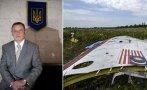 """Vuelo MH17: """"Rusia no quiere que la verdad salga a flote"""""""