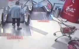 Escalera mecánica atrapó y dejó sin pierna a hombre [VIDEO]