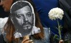 Periodista asesinado también era seguido en la capital mexicana