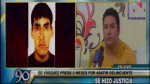 Policía liberado por abatir a delincuente teme represalias - Noticias de harold ramos