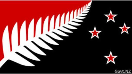 Un comentarista australiano dijo que este diseño de Kyle Lockwood era muy similar a la bandera del llamado Estado Islámico.