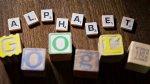 Google: reestructuración fue bienvenida en Wall Street - Noticias de brian wieser