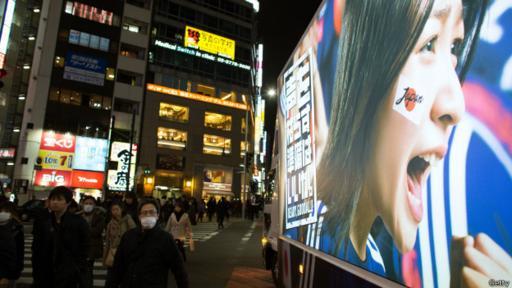 La impresionante modernidad de Tokio también es parte de la imagen de Japón. (Foto: Getty Images)