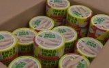 Ofrecen recompensa por camión robado con mil cajas de conservas