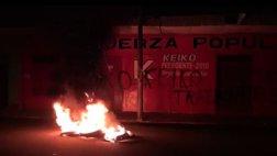 Loreto protesta por lote 192: paro inició con actos violentos