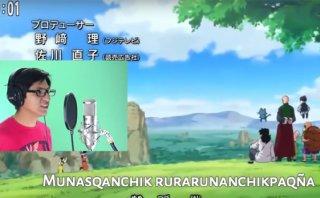 Dragon Ball Super: mira la intro de la serie en quechua [VIDEO]