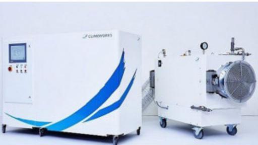 Climeworks aseguró a BBC que su máquina puede extraer hasta 8 kg de CO2 del aire a diario. (Foto: CLIMEWORKS)