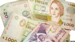 ¿Por qué Uruguay quiere restringir uso de dinero en efectivo? - Noticias de asalto banco de crédito