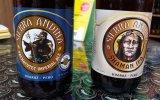Conoce las cervezas artesanales que valen oro en Mistura