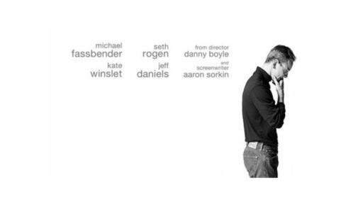 El corte terminado de Steve Jobs se mostrará en el Festival de Cine de Nueva York el 3 de octubre.