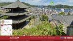 [VIDEO] Conoce Hiroshima a través de los ojos de un gato - Noticias de street view