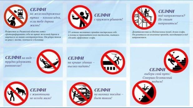 (Foto: Ministerio del Interior de Rusia)
