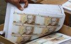 Billetes falsos: los S/. 100 millones incautados por la Policía