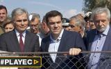 Líderes de Grecia y Austria visitaron a refugiados [VIDEO]