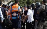 Violencia en Jerusalén: Tres apuñalamientos en menos de un día