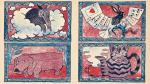 Las bestias ridículas, por Luis Freire Sarria - Noticias de cesar vallejo mori