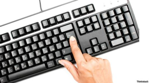 Utilizar las combinaciones de teclas precisas ahorra tiempo comparado con la tarea de apuntar con el ratón en las cajitas del formulario. (Foto: Thinkstock)
