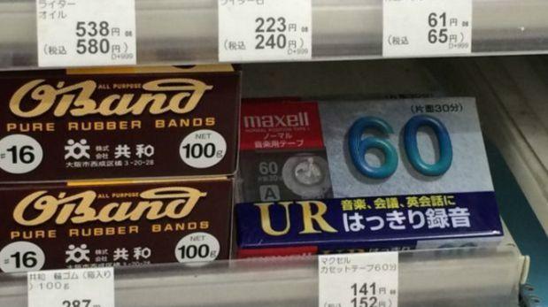 Las cintas de audio en casetes todavía se venden por todo Japón. (Foto: BBC)