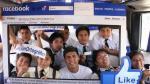 Trujillo: estudiantes lanzan campaña para mejorar la ortografía - Noticias de huanchaco