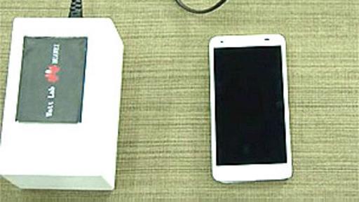 Las baterías de litio contienes una microinnovación. (Foto: Huawei)