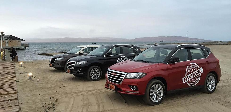 Haval hizo su estreno en Perú con su SUV H2