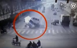Vehículos 'levitaron' misteriosamente en China [VIDEO]