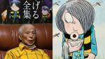 """Murió Shigeru Mizuki, el mangaka japonés detrás de """"Kitaro"""" - Noticias de japón"""