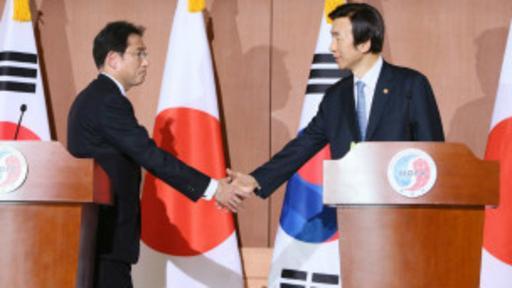 El acuerdo fue anunciado en Seúl por los ministros de Relaciones Exteriores de Corea del Sur y Japón.