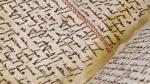¿Es éste el descubrimiento más importante del mundo musulmán? - Noticias de david reyes enviado