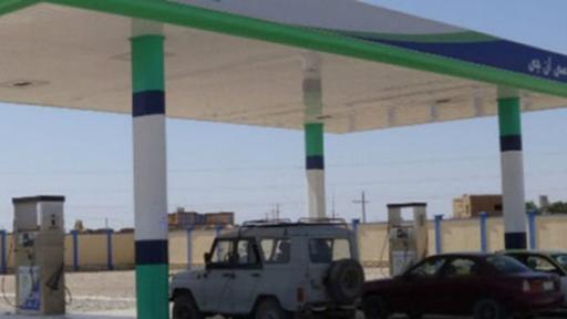 Esta estación de gas, de acuerdo a la SIGAR, tuvo un costo cercano de US millones. (Foto: Secretaria de Defensa)