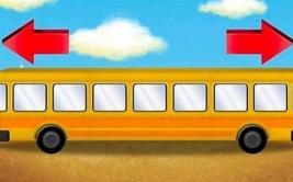 ¿En qué sentido avanza el autobús?, el nuevo reto viral [VIDEO]