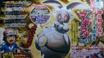 Revelan nuevo pokémon y película de la serie - Noticias de pagina