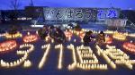 Japón sigue llorando a las victimas del terremoto de 2011 - Noticias de fukushima