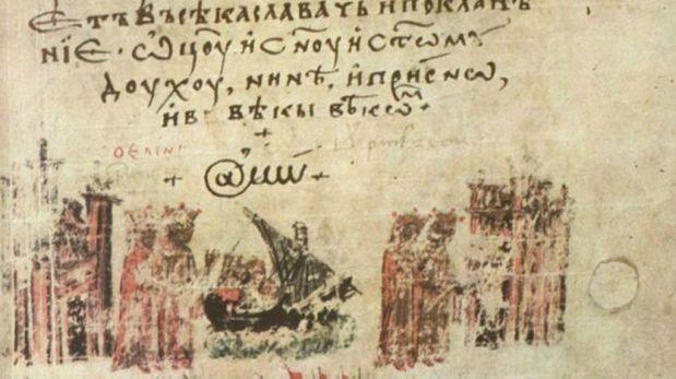 Un texto del siglo XIV que muestra el signo @. (Foto: Creative Commons)