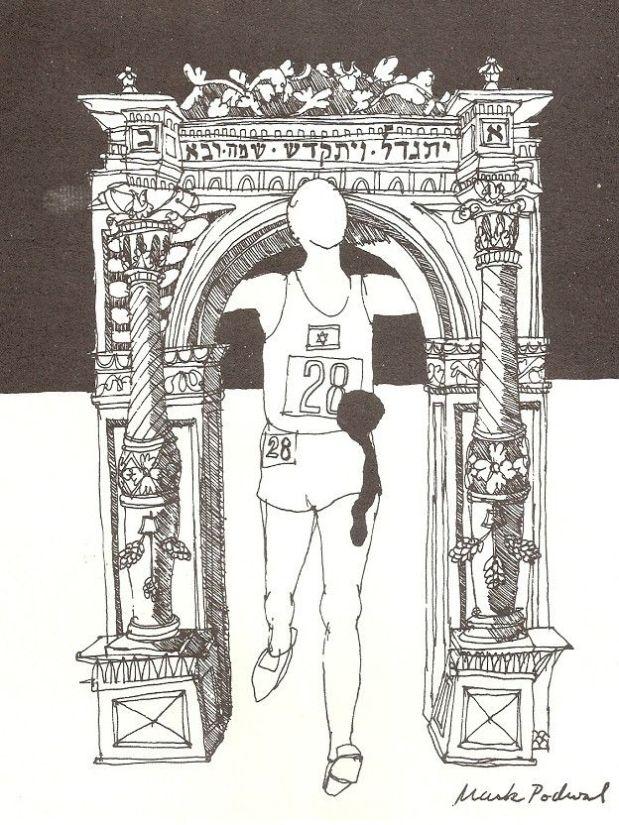 Obra del artista estadounidense Mark Podwall en memoria de los atletas israelíes que participaron en los Juegos Olímpicos de Múnich 1972 y perdieron su vida en manos del grupo palestino Septiembre Negro. El dibujo fue publicado por primera vez en el New York Times en 1972.