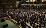 Organismo de la ONU pide reformar la economía mundial
