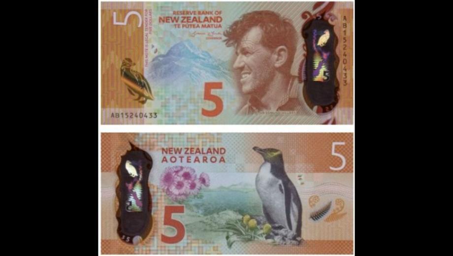 Estos son los siete billetes más bonitos del mundo