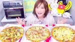 Comió 3 pizzas con todos los condimentos y obtuvo masaje gratis - Noticias de cocina japonesa