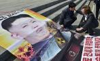 Corea del Sur envía propaganda vía globos a Corea del Norte