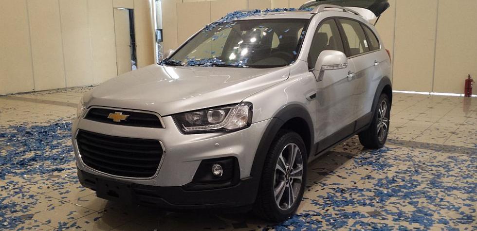 Chevrolet presentó la nueva Captiva [FOTOS]