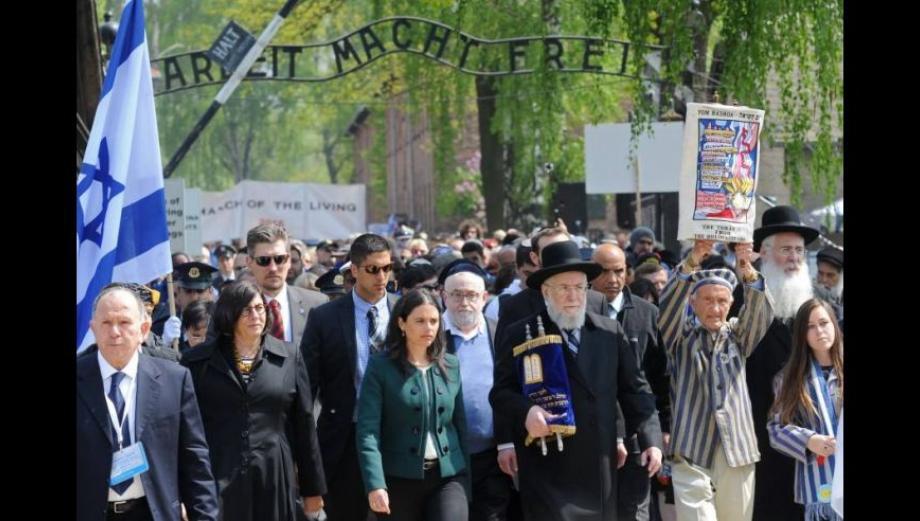 Auschwitz: miles de jóvenes marchan recordando el Holocausto
