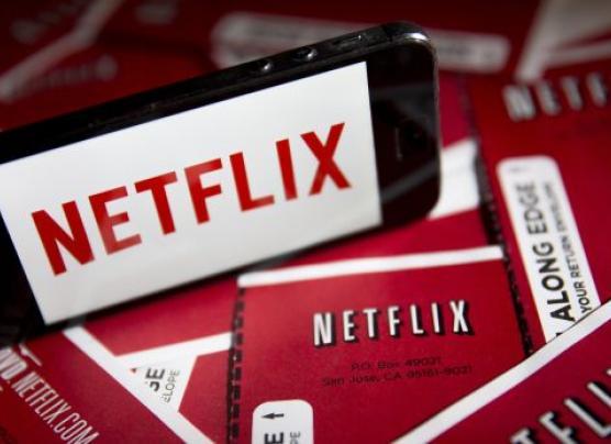 Con esta herramienta Netflix no se comerá todo tu plan de datos