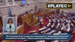 Grecia aprueba reforma que podría salvarla de una nueva crisis - Noticias de austeridad en grecia