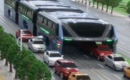 """¿Solución al tráfico? conoce este """"autobús del futuro"""" en Japón"""
