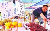 Flujo comercial entre Perú y China crecería entre 2% y 4%