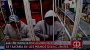 Cercado: mismos asaltantes roban en farmacia por segunda vez