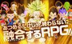 Dragon Ball: las curiosas fusiones que veremos en el videojuego