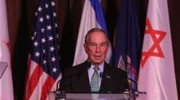 El ex alcalde de Nueva York, Michael Bloomberg, también fue atacado.